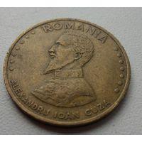 50 леи Румыния 1991 г.в. KM# 110, 50 LEI, из колллекции