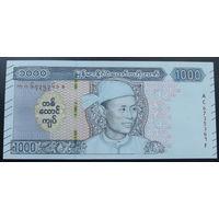 Мьянма. 100 кьят 2020. [UNC]
