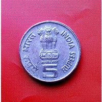 88-16 Индия, 5 рупий 1995 г. (50 лет продовольственной программе - ФАО) М.Д-Ноида