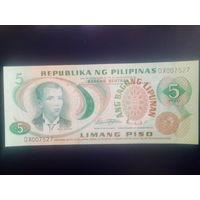 Филиппины 5 песо