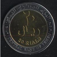 Йемен 20 риалов 2004 г. Биметал. Состояние новое!!!