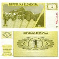 Словения. 1 толар 1990. [UNC]