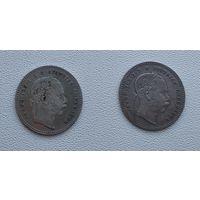 Австрия 20 крейцеров, 1868 7-6-52*53
