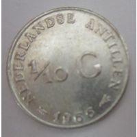Нидерланды. 1\10 гульдена 1966. Серебро  .120