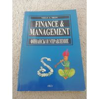 Finance & Management. Финансы и управление