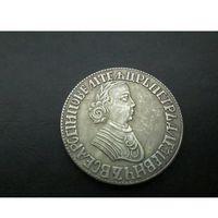 Полтина 1704 год буквами Петр