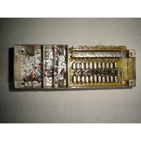 Блок с радиодеталями