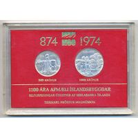 Исландия. Комплект 500 и 1000 крон 1974 г. К 1100-й годовщине заселения Исландии викингами.