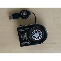 Вентилятор кулер для ноутбука Strong Cool FYD-738