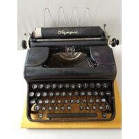 Пишущая машинка Олимпия (Olympia)