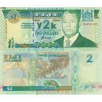 Фиджи 2 доллара образца 2000 года UNC p102