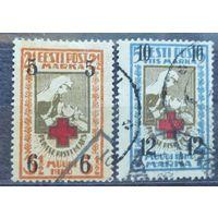 Эстония 1926 Estonia.\427\  Mi60-61 гаш 24Mi