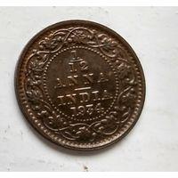 Индия (Британская) 1/12 анна, 1934 2-12-30