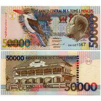 Сан Томе и Принсипи. 50 000 добр (образца 1996 года, P68a, UNC)