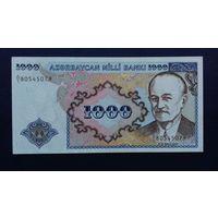 1000 манат 1993 года. Азербайджан. aUNC