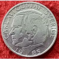 1 крона 1985 год Швеция, Король Карл XVI Густав