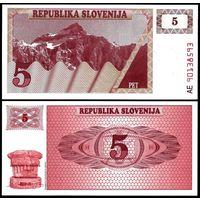 Словения 5 толаров образца 1990 года UNC p3
