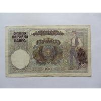 Сербия, 100 динар, 1941 г.