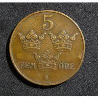 Швеция 5 эре, 1923