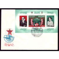 КПД 1981 год Леонид Ильич Ганди