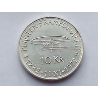 KM# 847 10 KRONOR 18.0000 g., 0.8300 Silver 0.4803 oz. ASW, 32 mm.