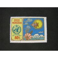 Монголия 1973 100 лет международной метеорологической организации