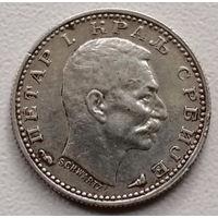 Сербия 50 пара 1915