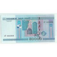 Беларусь, 50000 рублей 2000 год, серия пТ 5855858, UNC.