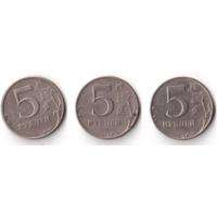 5 рублей 1998 СПМД РФ Россия