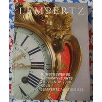 Аукционник антиквариата LEMPERTZ 2008