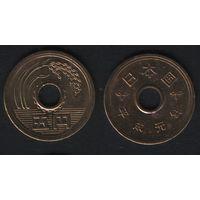 Япония _y96.1 5 йен 1989 год Акихито(Хэйсэй)-1 (h01)