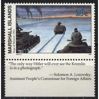 Маршаловы острова 1991 Осада Москвы 1941 MNH ** Война