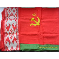 Флаг БССР 40 см *80 см