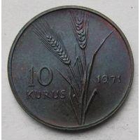 Турция 10 курушей 1971 ФАО - Сельскохозяйственный прогресс