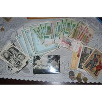 Боны, открытки, монеты СТАРТ С 2-х рублей