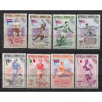 Олимпийские игры в Мельбурне. Доминиканская республика. 1957. Полная серия 8 марок. Чистые