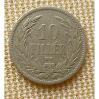 Австро- Венгрия 10 геллеров 1893г.