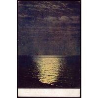 Вид с натуры. Море