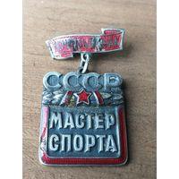 Почетный знак-мастер спорта СССР.