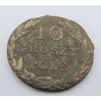 10 грошей 1830 год.