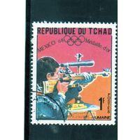 Чад.Спорт.Стрельба.Олимпийские игры.Мехико.1968.