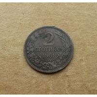 Болгария (царство), 2 стотинки 1901 г.