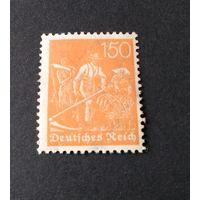 Германия 1922 год MNH