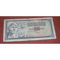 1000 динар 1981г. Югославия