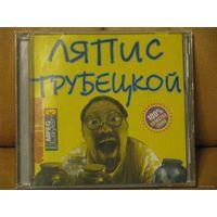Ляпис Трубецкой 1992-2004 (mp3)
