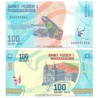 Мадагаскар 100 ариари образца 2017 года UNC