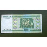 100 рублей  серия еМ