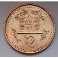 Непал, 2 рупии 2003 г.