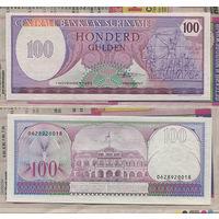 Распродажа коллекции. Суринам. 100 гульденов 1985 года (P-128b - 1982-1985 Issue)