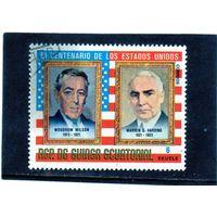 Экваториальная Гвинея.Ми-610. W. Wilson и W.G. Harding. Серия: 200 лет Америке (III) (президенты). 1975.